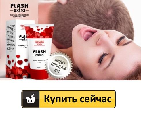 Как заказать Интимные смазки возбуждающие для женщин